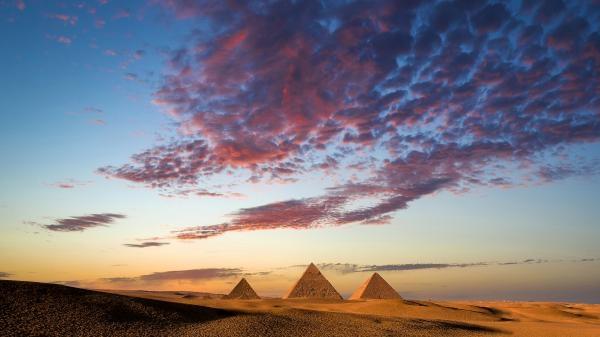 Neobjasněná akta Egypta