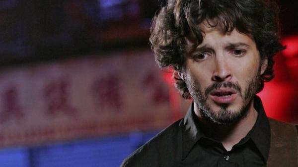Flight of the Conchords  II (1)