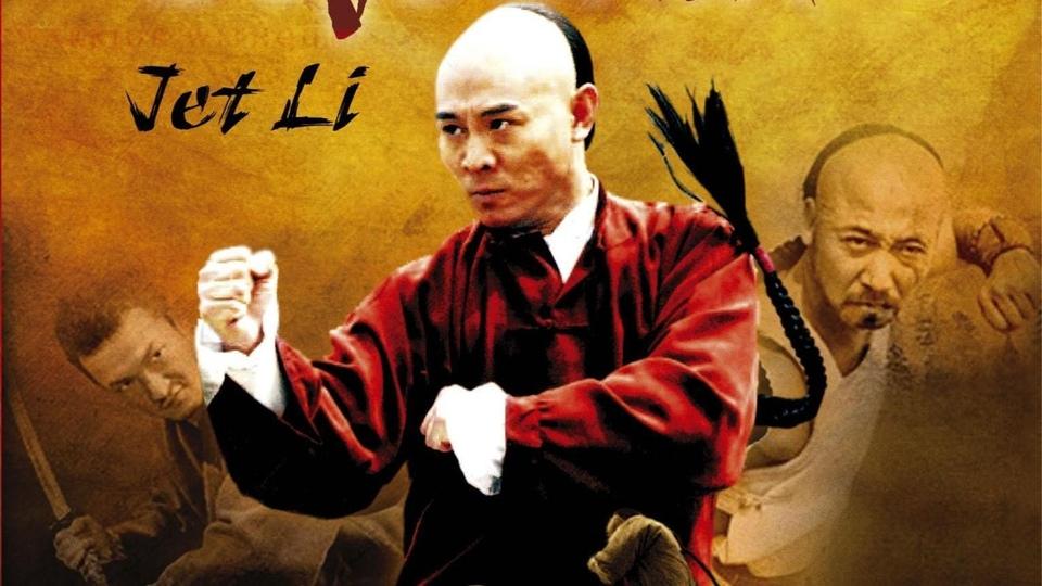 Film Obávaný bojovník
