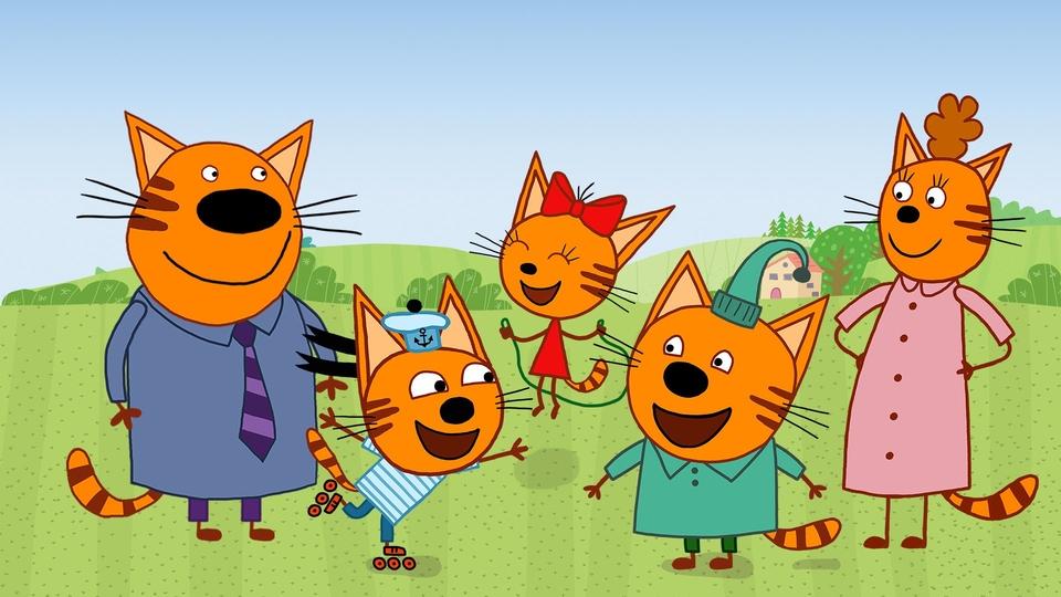 Tři koťata