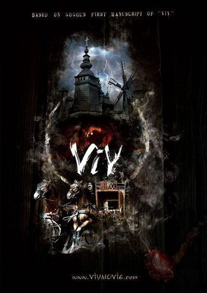 Film VIY: Tajemství dračí pečeti