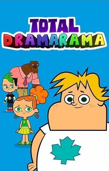 Totální Dramarama