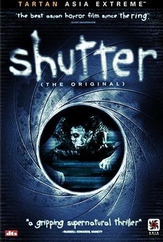 Film Shutter - Widmo