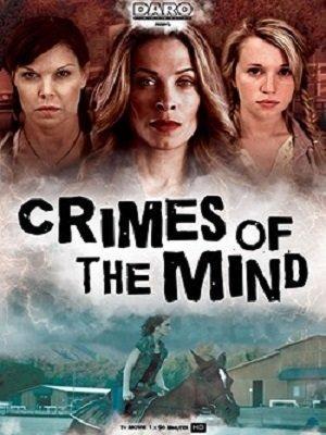 Film Uhranutá mysl