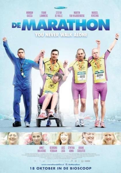 Film Maratón