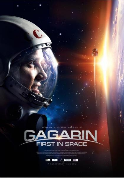 Film Gagarin