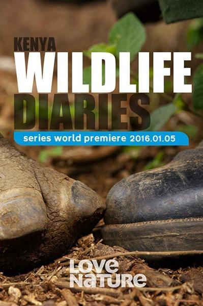 Dokument Deníky keňského života v divočině (1)