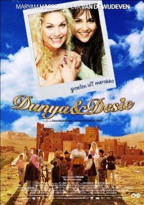 Film Dunya a Desie v Maroku