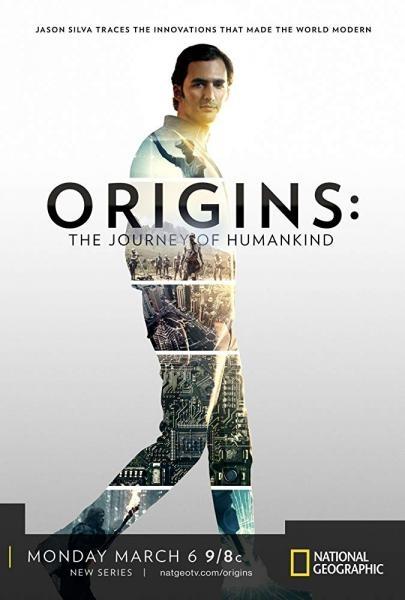 Počátky lidské cesty