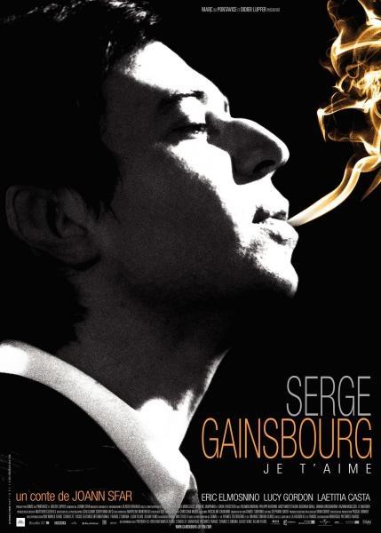 Film Serge Gainsbourg: Heroický život