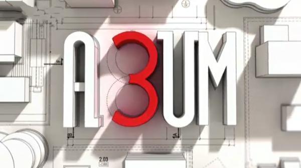 Dokument A3um