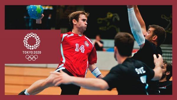 OI Tokio 2020: Rukomet (M), 4. kolo: Njemačka - Norveška