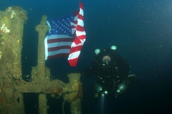 Dokument Pátrání po ponorce USS Lagarto