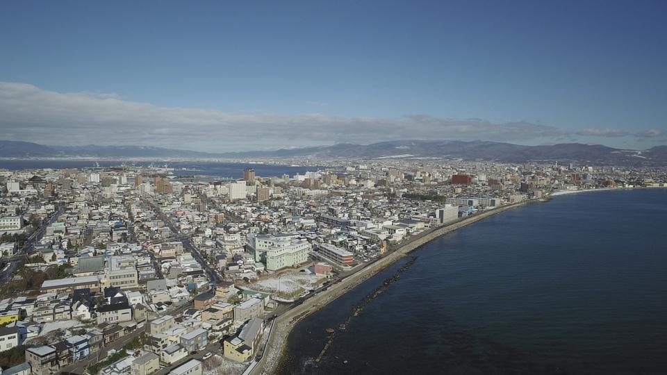 Dokument Podivuhodné Japonsko